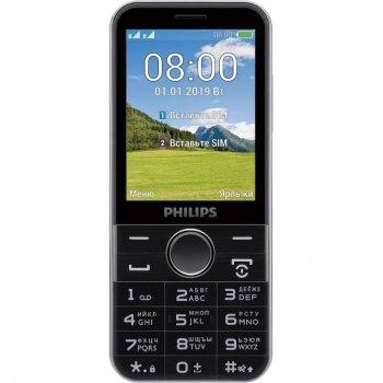 Мобільний телефон PHILIPS Xenium E580 Black