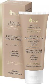 Маска энзимная очищающая AVA Laboratorium Beauty Home Care 100 мл (5906323003948)