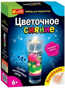 Набор для творчества Ranok-Creative Гелевая свеча Цветочное сияние (14100295Р) (4823076113438)
