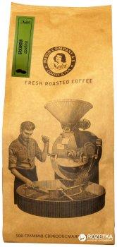 Кофе в зернах Nadin Арабика Бразилия 500 г (4820172621911)
