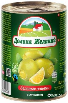 Оливки Долина Желаний фаршированные лимоном 300 мл (5060235655678)