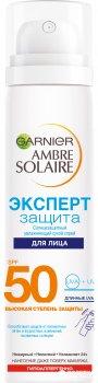 Солнцезащитный сухой спрей Garnier Ambre Solaire SPF 50+ 75 мл (3600541992450)
