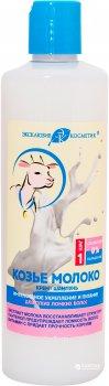Крем-шампунь для волос Эксклюзивкосметик Козье Молоко Для сухих и ломких волос 500 мл (4810861008208)