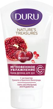 Упаковка крема-флюида для рук Duru Nature's Treasures с экстрактом Граната и Красного винограда 75 мл х 6 шт (8690506511210)