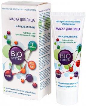 Маска для лица Modum Bio system 75 мл (4811230015926)