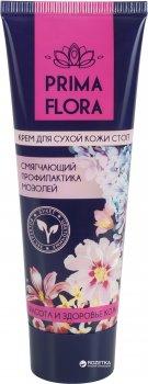 Крем для сухой кожи стоп Modum Prima Flora смягчающий профилактика мозолей 75 мл (4811230016794)