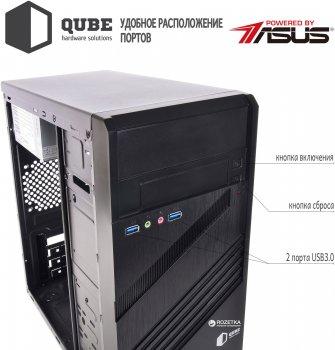 Компьютер Artline Business Plus B25 v18