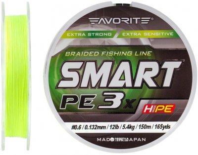 Шнур Favorite Smart PE 3x 150 м # 0.6/0.132 мм 5.4 кг Желтый (16931056)