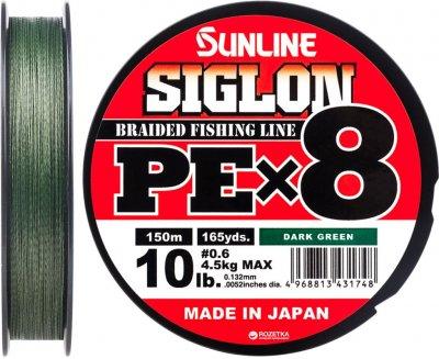Шнур Sunline Siglon PE х8 150 м # 0.6/0.132 мм 4.5 кг Темно-зеленый (16580975)