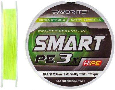 Шнур Favorite Smart PE 3x 150 м # 0.8/0.153 мм 6.8 кг Желтый (16931057)