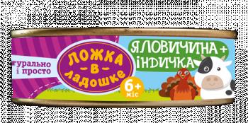 М'ясне пюре Ложка в долоньці телятина з індичкою, 100 г (107264)