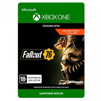 Fallout 76 (Xbox One, Русские субтитры) – Ваучер