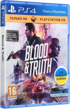Гра Blood&Truth VR. Кров та істина для PS4, тільки для VR (Blu-ray диск, Russian version)