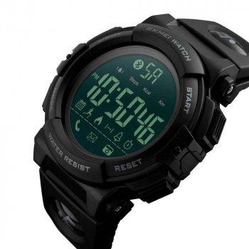 Мужские часы Skmei 1303 Black BOX (1303BOXBK)