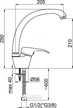 Кухонний змішувач RUBINETA P-33 Star BK (P33061)