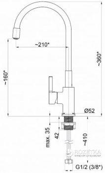 Кухонний змішувач RUBINETA Flexy-33 WT (FL30078)