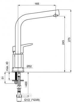 Кухонний змішувач RUBINETA Uno-33 (N30001)