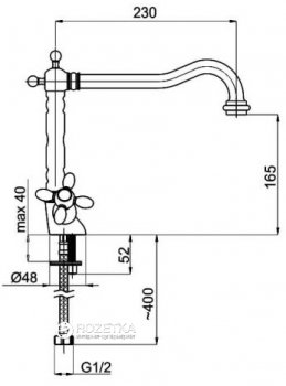 Смеситель кухонный RUBINETA Toscana-33 (M8L006)