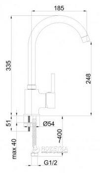 Кухонний змішувач RUBINETA Ultra-33 (U30008)