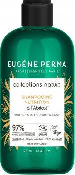Шампунь Eugene Perma Collections Nature Поживний і відновлювальний для сухого та пошкодженого волосся 300 мл (3140100384956)