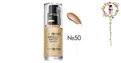 Тональное средство MAX FACTOR MIRACLE MATCH BLUR & NOURISH 50 NATURAL 30ML (4084500539600)