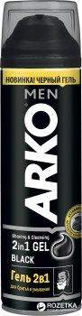 Гель для бритья ARKO Black 2 в 1 200 мл (8690506486341)
