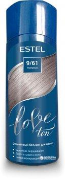 Оттеночный бальзам для волос Estel Love Ton 22525 Полярный (4606453045412)