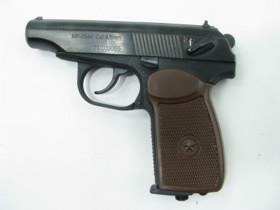 Пневматичний пістолет MP-654K 28 серія (новинка)