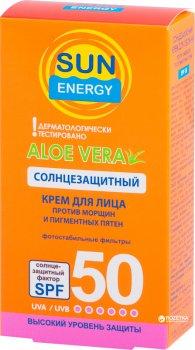 Крем для лица Sun Energy против пигментных пятен SPF 50 30 мл (4823015928925)