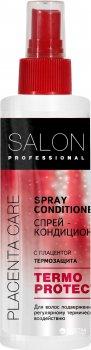 Спрей-кондиционер Salon Professional Placenta Термозащита 200 мл (4823015937781)