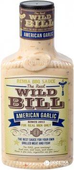 Соус барбекю Remia Wild Bill BBQ Американский чесночный, Мягкий вкус 450 мл (8710448595168)