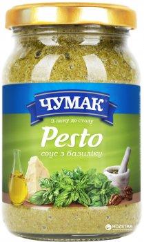 Соус Чумак Pesto из Базилика 160 г (4823096000374)