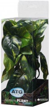 Искусственное растение ATG Line Premium Small 25 см (RP311)