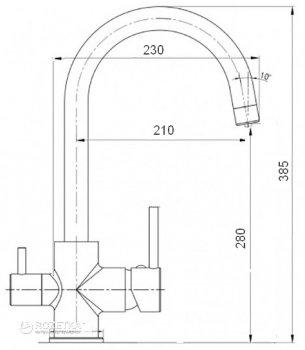 Кухонний змішувач з підключенням до фільтру GLOBUS LUX GLLR-0333 LAZER Chrom
