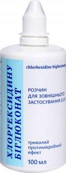 Розчин для зовнішнього застосування Красота и Здоровье Хлоргексидин Біглюконат 0.05% 100 мл (4820142435173)
