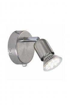 Бра Nordlux 76551132 AVENUE LED