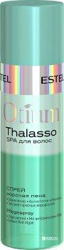 Спрей для волос Estel Otium Thalasso Морская пена 100 мл (4606453046914)