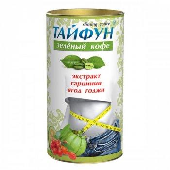 Кофе молотый зеленый с экстрактом ягод годжи и гарцинии Тайфун 100 г