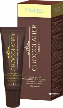 Бальзам для губ Estel Professional Chocolatier Французский поцелуй 10 мл (4606453049588)