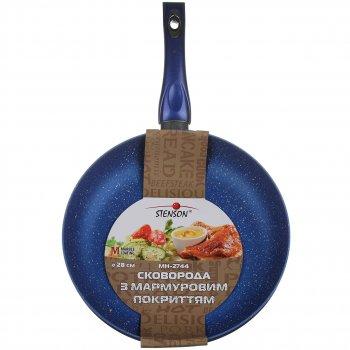 Сковорода с мраморным покрытием STENSON 28 см (MH-2744) Синий