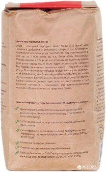 Сахар белый Саркара продукт кристаллический из сахарной свеклы 1 кг (4820160760097_1)