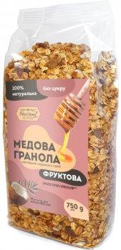 Гранола Oats&Honey Фруктовая 750 г (4820013333850)