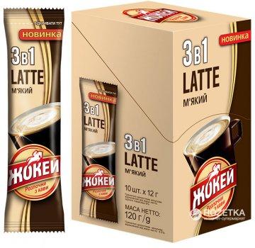 Кофейный напиток Жокей 3 в 1 Латте 10 х 12 г (4823096804224)