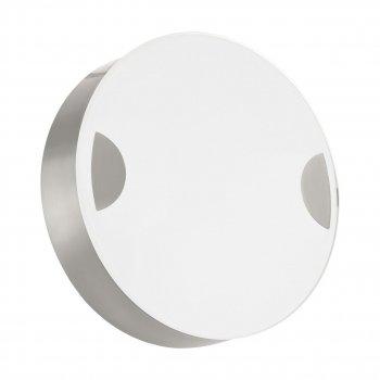 Стельовий світильник світлодіодний Eglo 95965 CUPELLA
