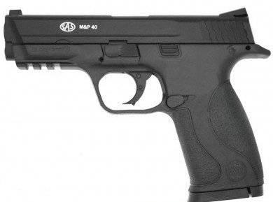 Пневматичний пістолет SAS (S&W MP-40). Корпус - пластик (KM-48HN)