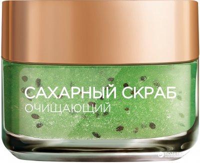 Скраб для лица L'Oréal Paris Skin Expert очищение для всех типов кожи 50 мл (3600523541959)