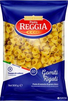 Макарони Pasta Reggia 60 Gomiti Rigati Мушлі 500 г (8008857300603)