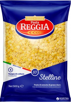 Макароны Pasta Reggia 80 Stelline Звездочки 500 г (8008857300801)