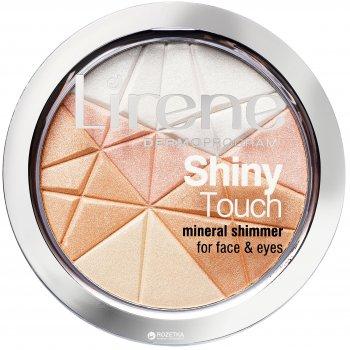 Минеральная пудра для лица и глаз Lirene Shiny Touch Сияние 9 г (5900717699311)