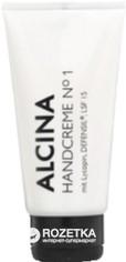 Крем для рук Alcina 1 50 мл (4008666343284)